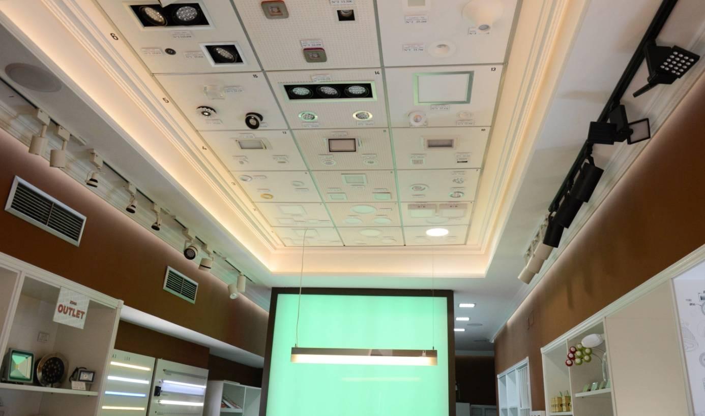 Interior Exposición